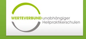 WuHPS-Logo